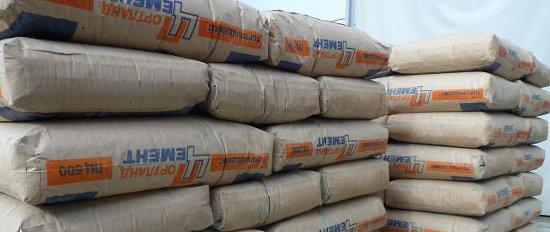 цемент м500 в мешках купить цена